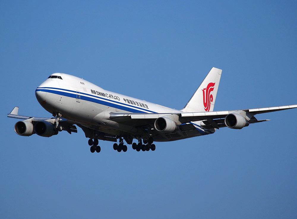 Poradca IATA DGR